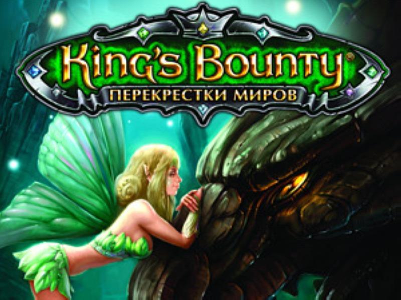Скачать crack для King Bounty Принцесса в Доспехах
